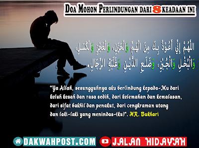 Doa mengobati sedih