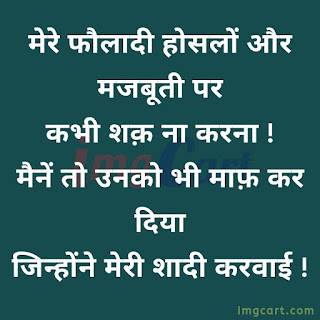 Whatsapp Funny Images In Hindi