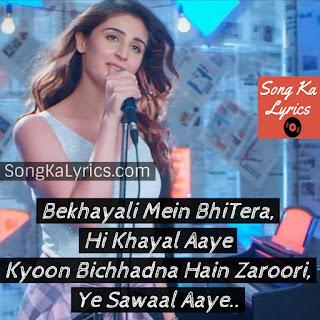 bekhayali-lyrics-quotes-dhvani-bhanushali