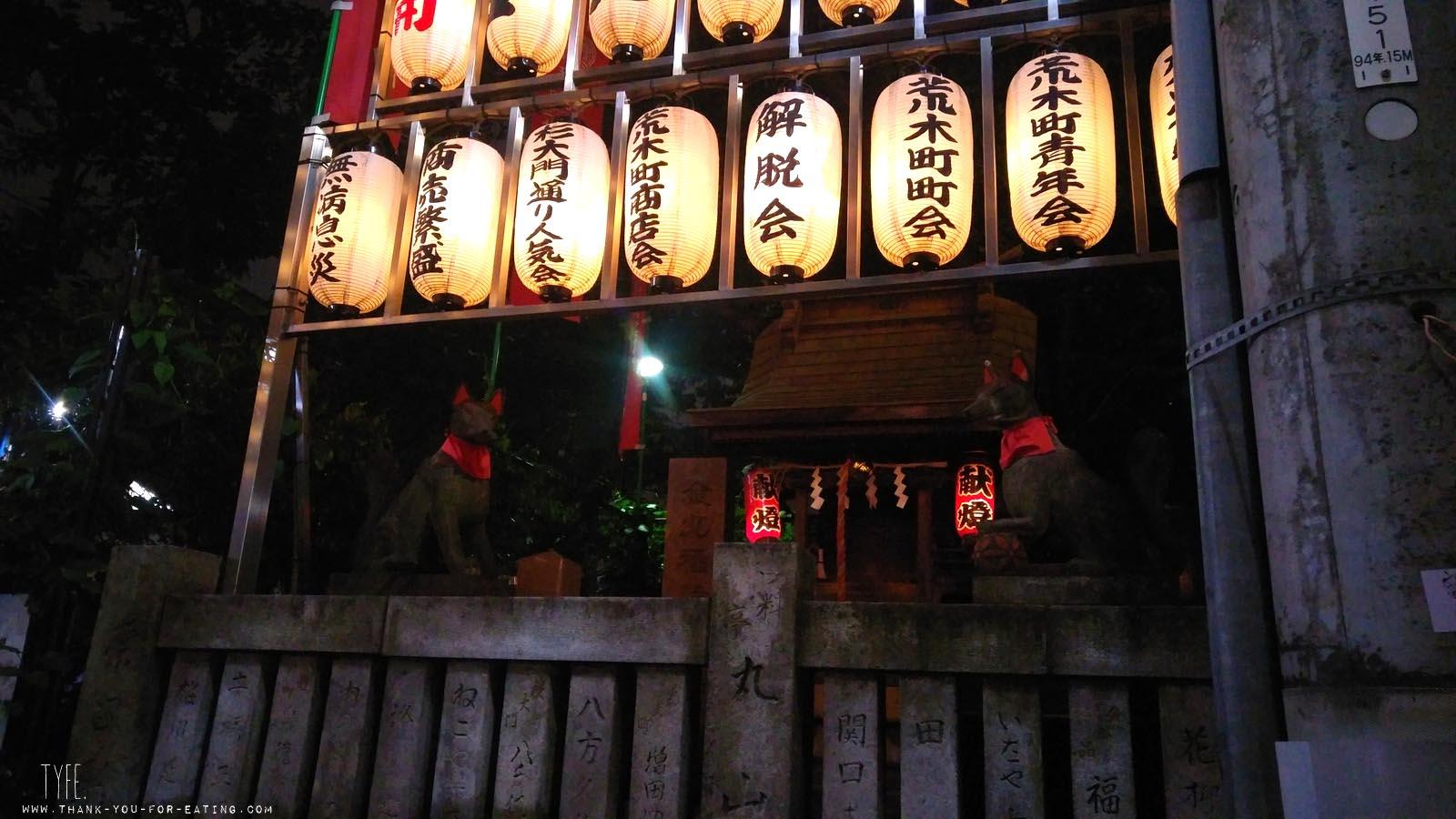 Tipps für Japan-Reise