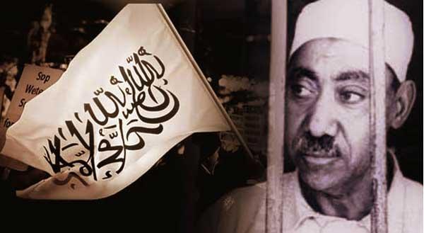 sayyid quthb adalah pembaharu islam pada masa modern yang berasal dari mesir