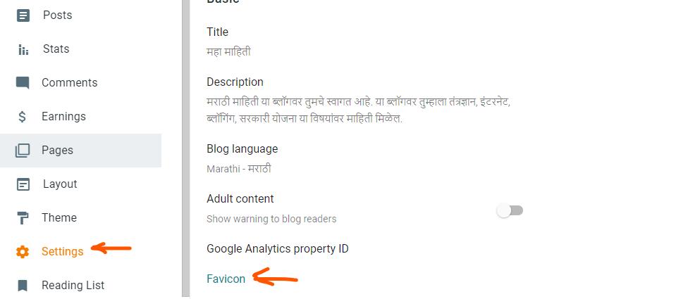 favicon, adding favicon to blogger blog in marathi