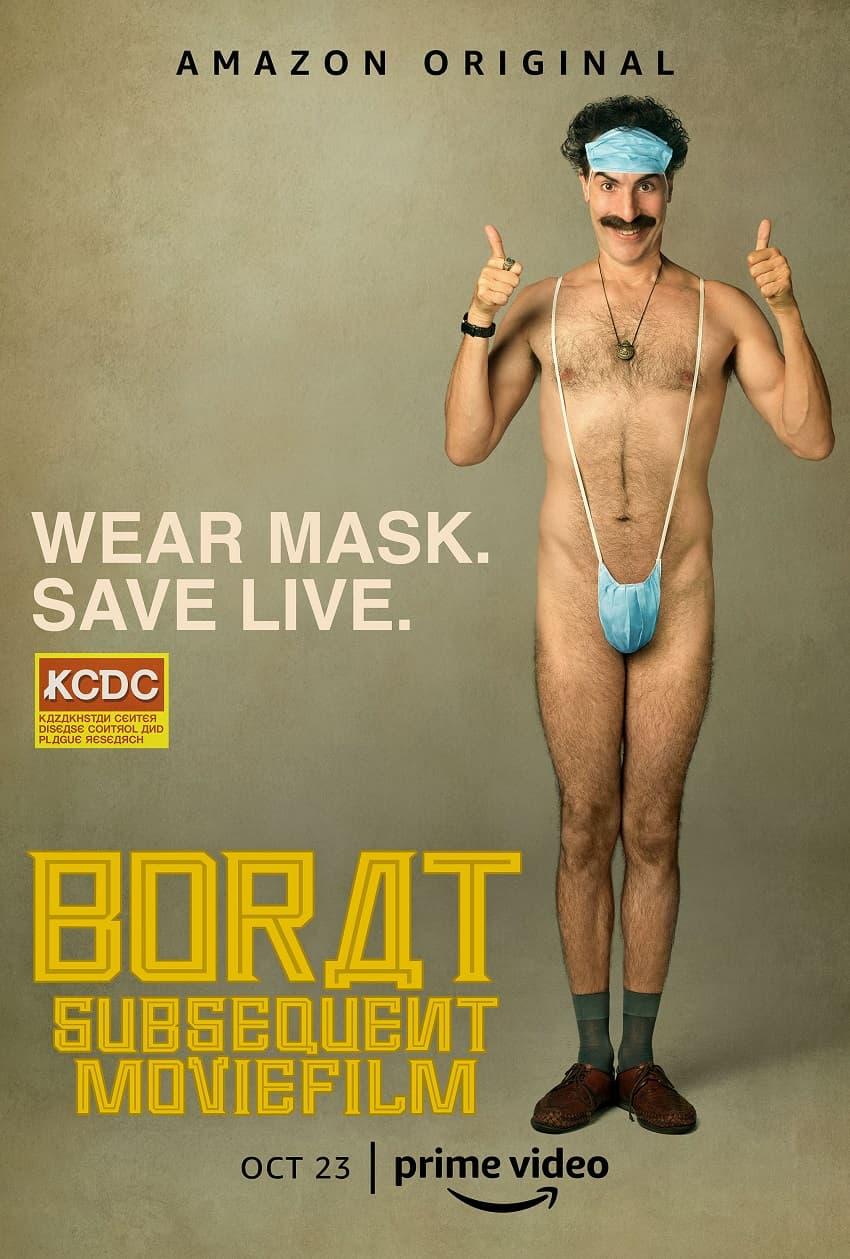 Amazon показал полный трейлер комедии «Борат 2» - главный журналист Казахстана вернётся 23 октября - Постер