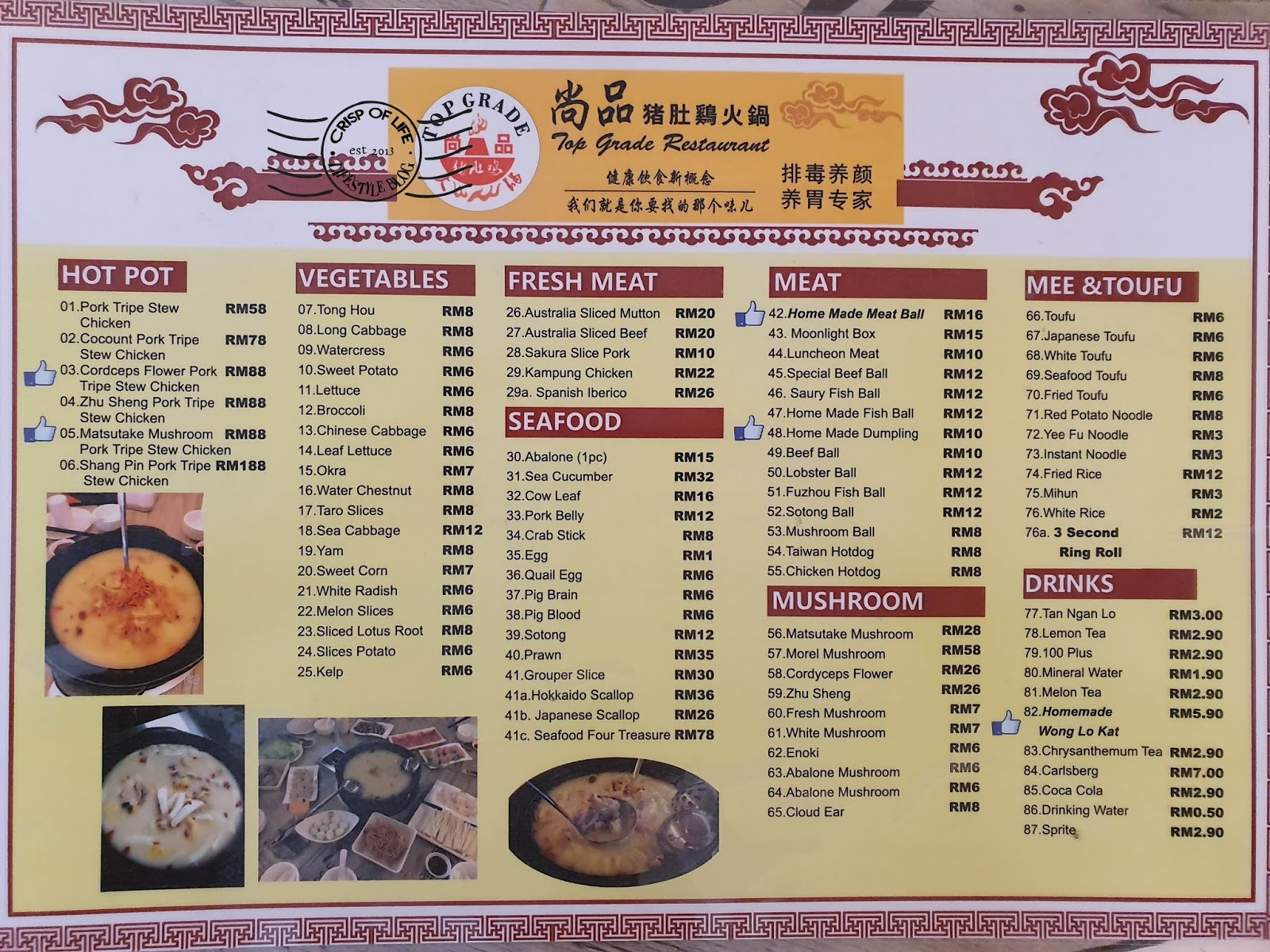 Top Grade Steamboat Restaurant 尚品猪肚鸡火锅 @ Jelutong, Penang