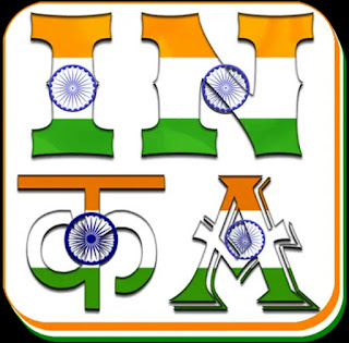 Republic Day Alphabet 2021, alphabet,flag apbhabet, republic day 2021