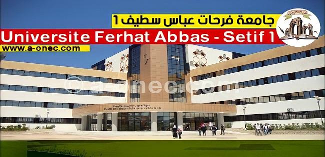 Université Ferhat Abbas Sétif1
