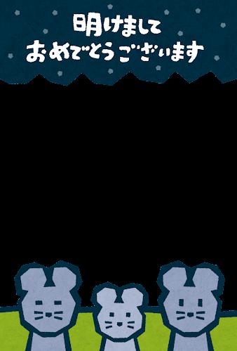 ネズミの家族の版画年賀状(子年・写真フレーム)