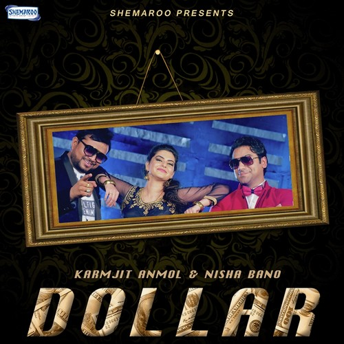 Dollar - Punjabi music album