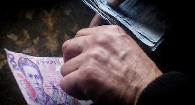 Підвищення пенсій перенесено на вересень