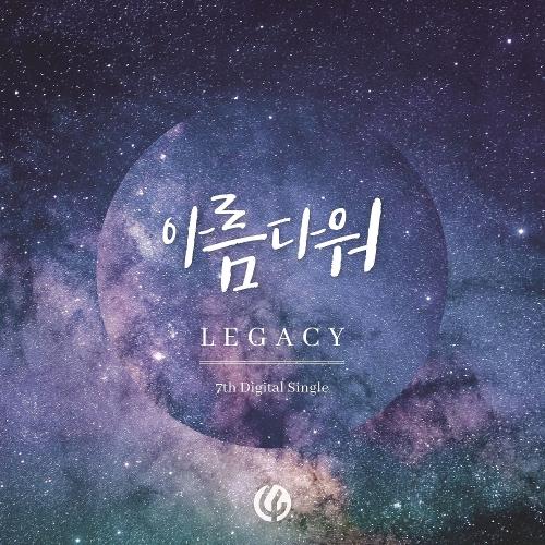 Legacy – Under The Moonlight – Single