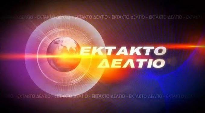 ΠΡΟΩΡΕΣ εκλογές χωρίς κάλπη αντιπρόεδρος και Υπερυπουργός Εθνικής Ανασυγκρότησης ο Σαμαράς...!!Στο Οικονομικών η Ντόρα Μπακογιάννη, στο Εργασίας ο Γιώργος Φλωρίδης...!!