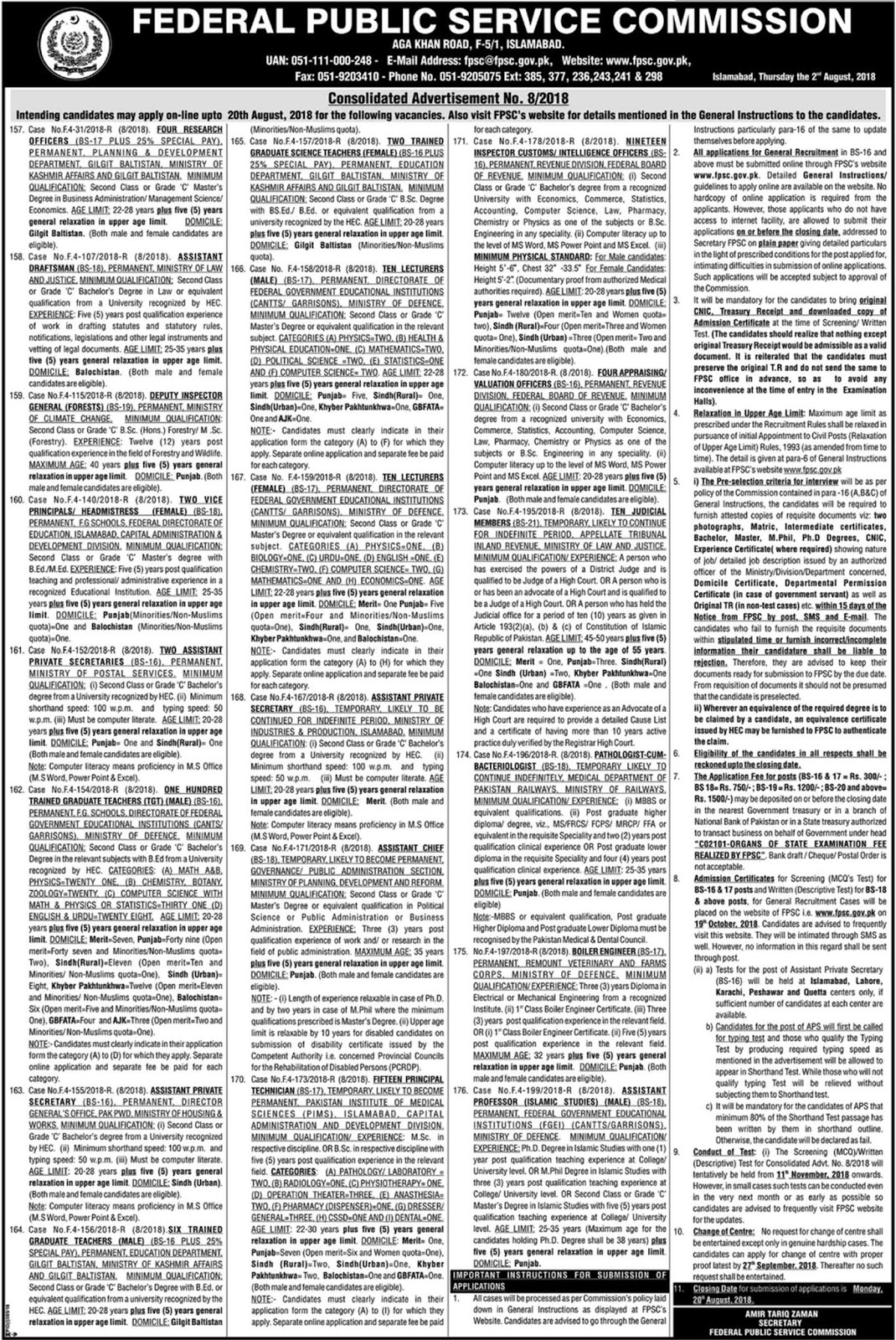 FPSC Jobs 05 Aug 2018 Federal Public Service Commission