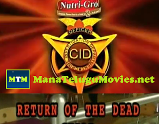Return of the Dead :CID Detective Serial -19th July