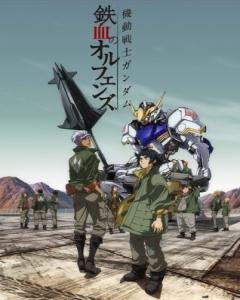 Mobile Suit Gundam Iron-Blooded Orphans Episode 4