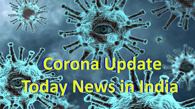 Covid-19 update Today Breaking News ll भारत में इतनी  बढ़ी Corona के मरीजों की संख्या ।। जानिए विस्तार से।