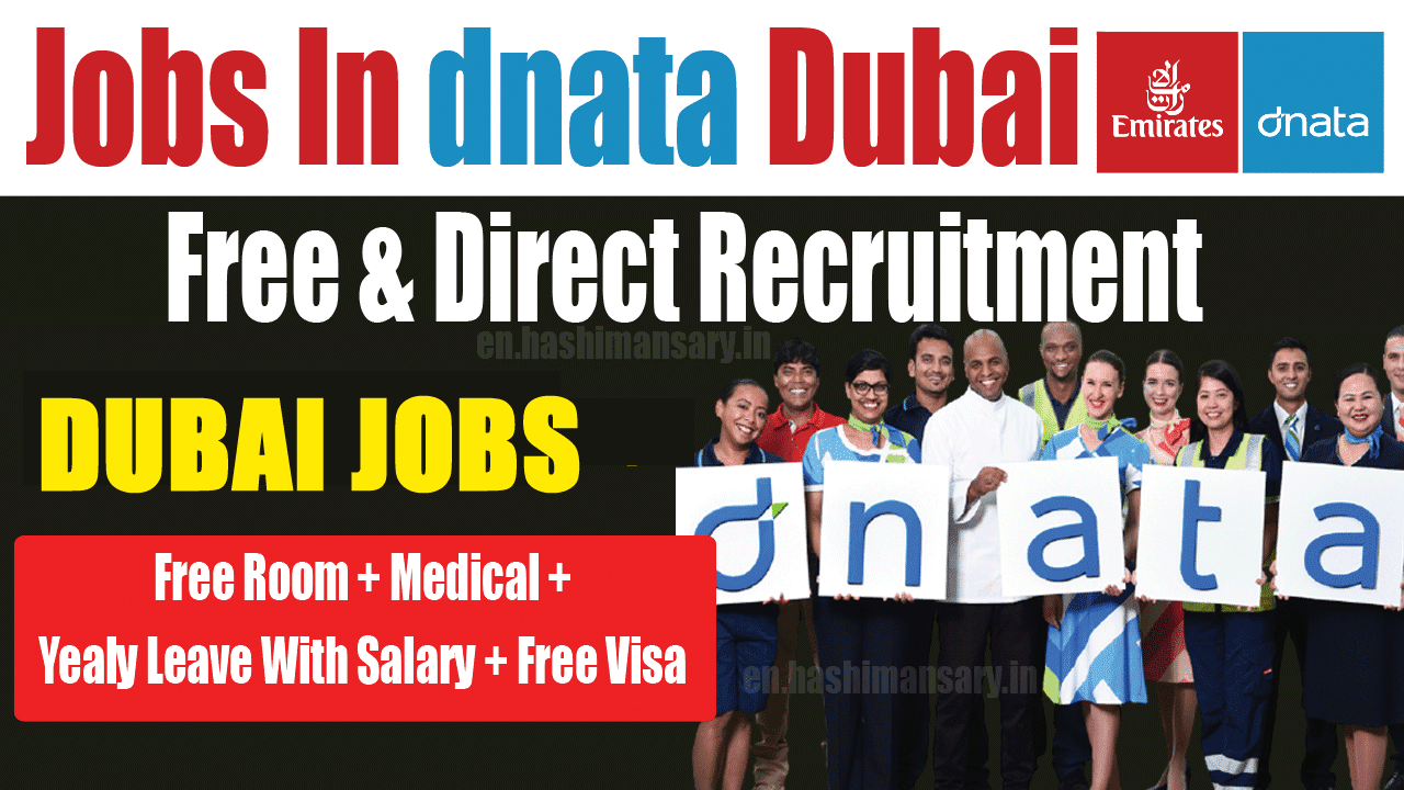 Career opportunity In Emirates Dnata Group 2021-hashimansary