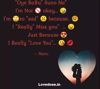 Suno babu status with emoji