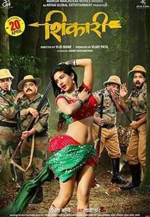 Shikari 2018 Full Marathi Movie Download HDRip 720p