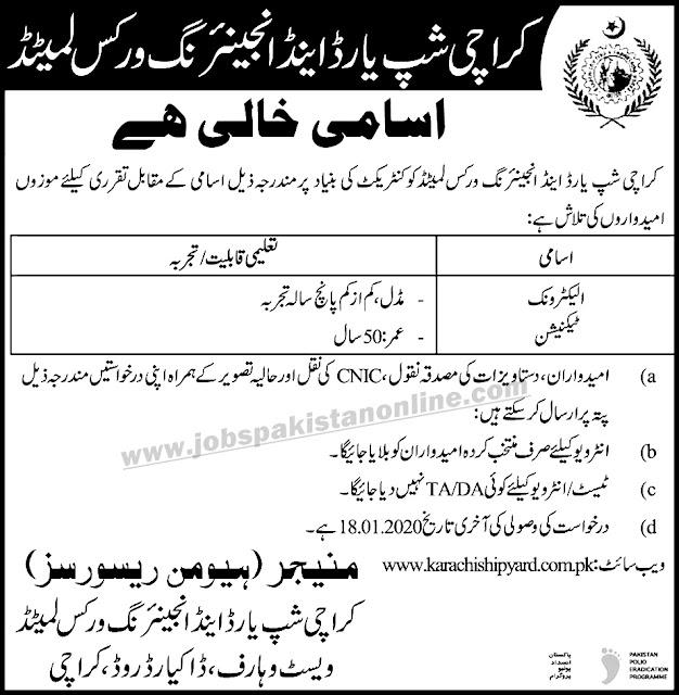 Jobs In Karachi at Karachi Shipyard And Engineering Works Ltd | Apply Now