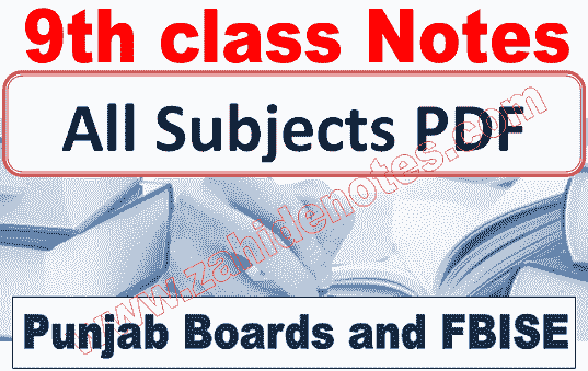 9th class pdf notes download