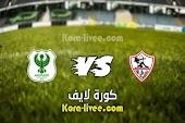نتيجة مباراة الزمالك والمصري البورسعيدي كورة لايف 24-05-2021 الدوري المصري