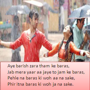 Bollywood Couple Rainy Season DP images