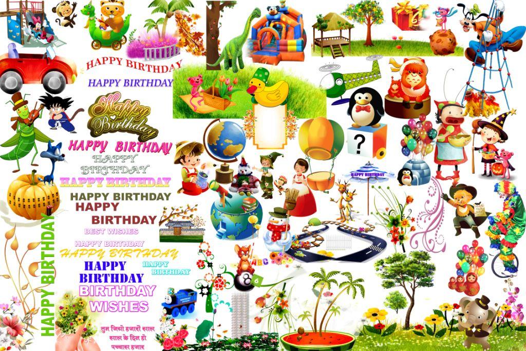 Birthday  Png Clip Arts Vol - 04