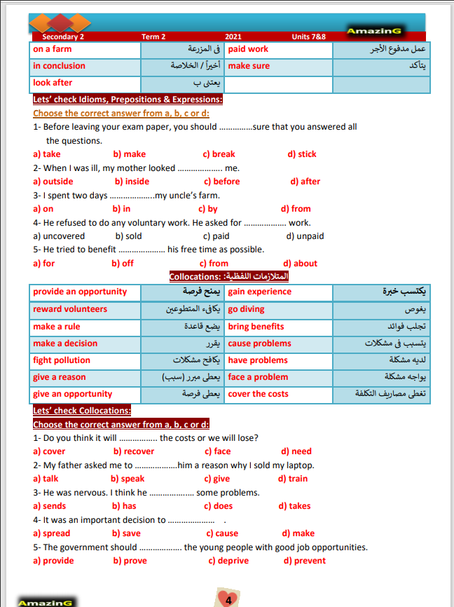مراجعة نهائية شهر ابريل pdf & word على الوحدات (9-10) للصف الثانى الثانوى الترم الثانى 2021 اهداء  Amazing