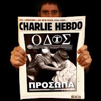 ΟΔΟΣ: εφημερίδα της Καστοριάς | Charlie Hebdo