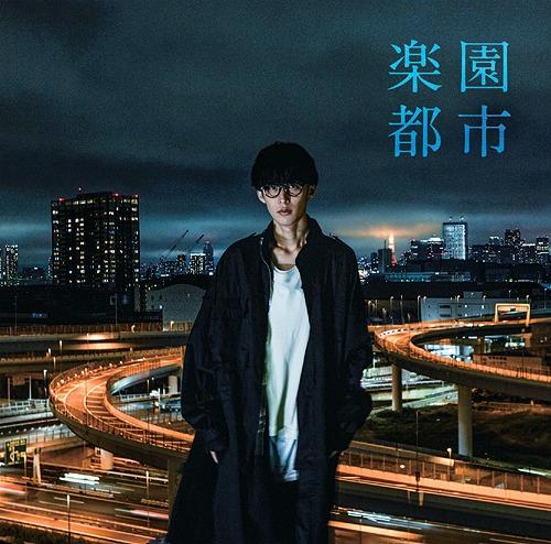 [LYRICS] Masayoshi Oishi - Paradise City 『Cop Craft Opening』