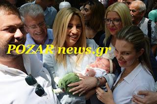 www.pozarnews.gr: Μήνυμα αναγέννησης και ανάπτυξης της Ελληνικής ...