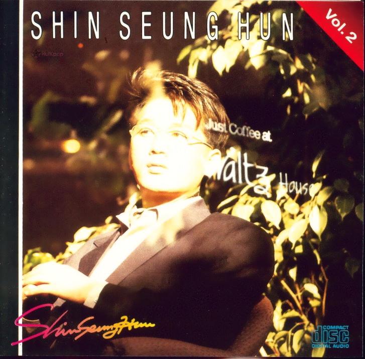 Shin Seung Hun – Vol.2 보이지 않는 사랑