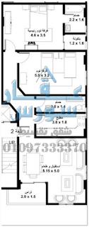 شقة لقطة للبيع تقسيط فى التجمع امتداد النرجس القاهرة الجديدة 124 متر تسهيلات على 60 شهر بدون فوائد فرصة