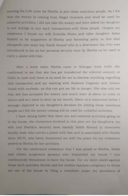 """His father Abdul Rashid Shora filed a complaint against Shehla Rashid. She says that her daughter Shehla threatens to kill her. According to JK News Wire, Abdul has requested an inquiry against Shehla.  According to Abdul Shora, Shehla has been involved in 'notorious activities'. He says: 'Anti-national activities are happening in my house.'  Abdul Rashid Shora lodged his complaint with the Jammu and Kashmir DGP. Highlighting the 'notorious activities', he demanded an inquiry into Shehla's bank account.  In a letter sent to the Jammu and Kashmir DGP, Abdul Rashid Shora claims that Shehla received 3 million money from 'notorious people' as he got involved in Kashmir-centric politics. He demanded that the """"mysterious financial deal"""" between Feroz Pirzada, Zahoor Vatali (arrested by the NIA) and Rashid Engineer be investigated.  Advocate Monica Arora also shared the tweet, writing that Shehla Rashid's father accused him of helping the rupee get involved in anti-national activities. He tried to stop Shehla as a father, but now his own life is in danger. This is a very serious charge.  Recently, the Delhi Special Police Unit registered an FIR in several other divisions for betrayal of Shehla Rashid. Shehla Rashid is accused of spreading false news against the Indian Army after removing Section 370 from Jammu and Kashmir.  Shehla accused the Indian Army of stealing Kashmiri homes overnight, illegally raising boys, inspecting homes, pouring oil in rice and spreading terror by placing hostile Kashmiri boys in Shopian.  Shehla, in a tweet, accused the army of torturing Kashmir, claiming that the condition of Jammu and Kashmir was extremely bad. The army rejected it, calling Shehla's claims baseless. He also said that anti-social elements and organizations spread false news to attract people."""