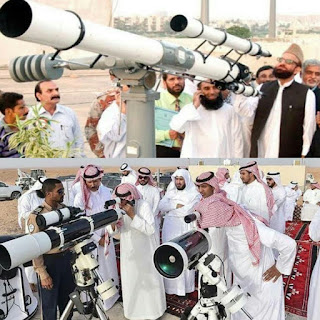 Saudi Arabia Declared Today As The First Night For Dhul Hijjah 1441 Moon Sights