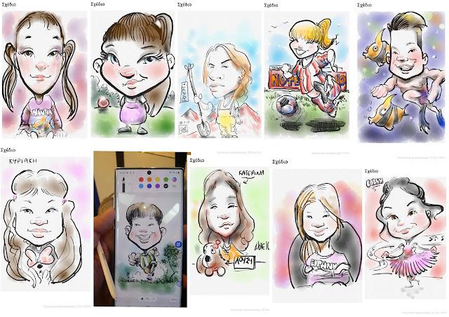 Εκδηλώσεις καρικατούρας, ... Παρουσίαση του Samsung note10 - Σκίτσα - καρικατούρες events live caricatures