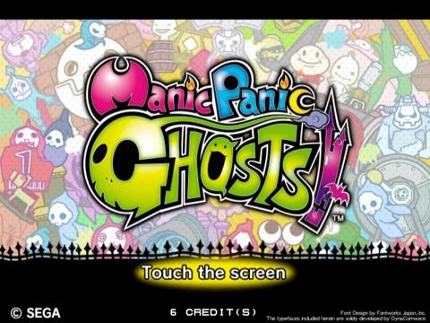 Manic Panic Ghosts Rom