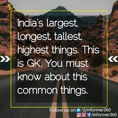 India's largest, longest, tallest, highest things , GK
