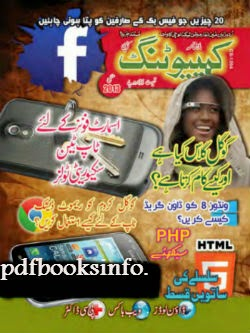 Computing Magazine May 2013 Pdf Magazine Free Download