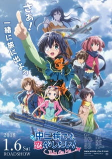 Chuunibyou demo Koi ga Shitai! Movie: Take On Me Opening/Ending Mp3 [Complete]