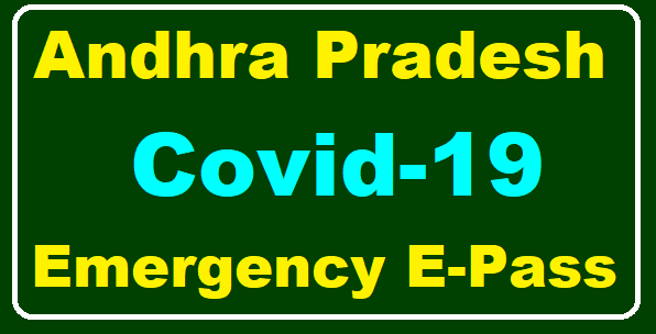 Andhra Pradesh Covid-19 Emergency Pass Apply Online @citizen.appolice.gov.in /2020/05/AP-Covid-19-Emergency-Pass-Apply-Online-at-citizen.appolice.gov.in.html