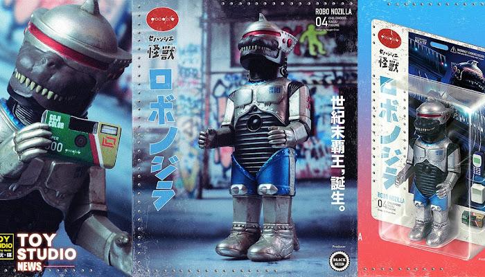 [潮流玩具] NO吉拉誕生周年紀念作‧機器NO吉拉 首賣登場