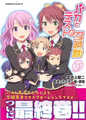 [Manga] バカとテストと召喚獣 第01-15巻 [Baka to Test to Shoukanjuu Vol 01-15] Raw Download