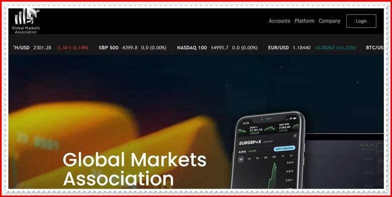 [ЛОХОТРОН] gm-associations.net – Отзывы, развод? Компания Global Markets Association мошенники!