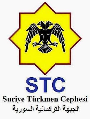 сирийские туркмены, герб сирийских туркмен тюрок