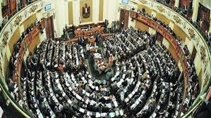 البرلمان يوافق مبدئيا على تعديلات قانون التصالح فى مخالفات البناء