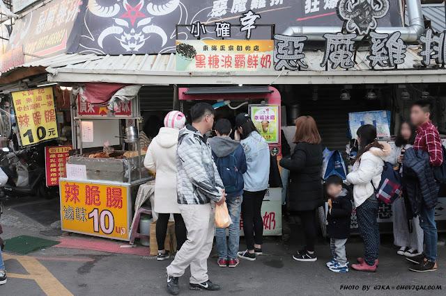 IMG 9698 - 台中龍井│小確幸黑糖波霸,天氣再冷也要喝杯珍奶!東海商圈人氣黑糖波霸鮮奶,你喝過了嗎?