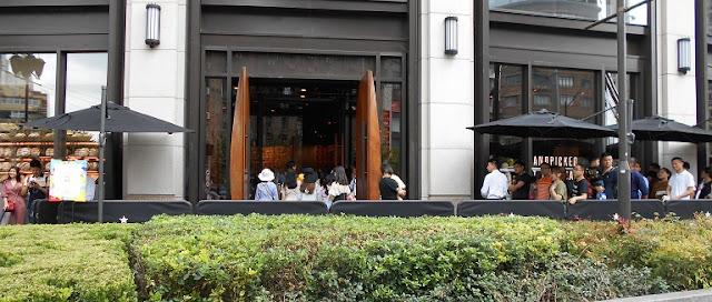 Starbucks Reserve Roastery, Shanghaiの入り口