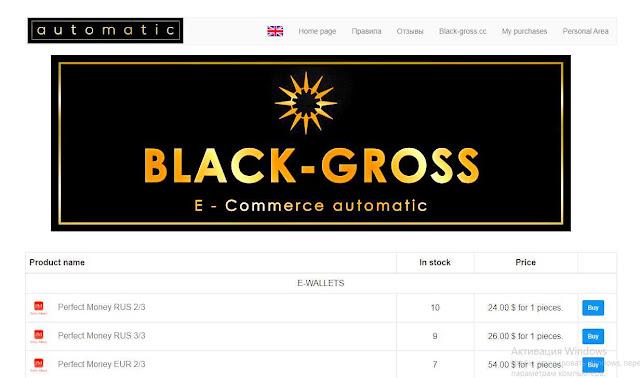 Магазин онлайн верифицированных кошельков