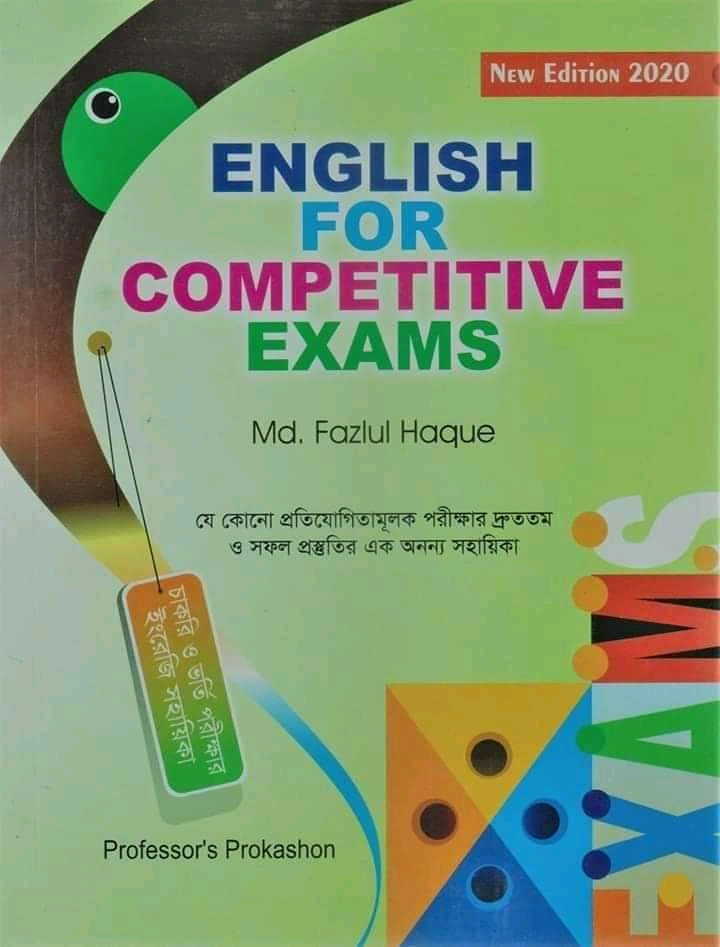 English For Competitive Exam Pdf |English For Competitive Exam Book Free Download
